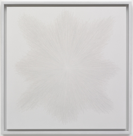 Idris Khan: Point, 2014, alumínium, gipsz, olaj alapú tinta, 76.04 × 77.63 × 5.71cm
